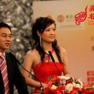 上海颁奖典礼策划图片