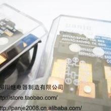 供应通用继电器 电磁继电器JQX-10F-2Z