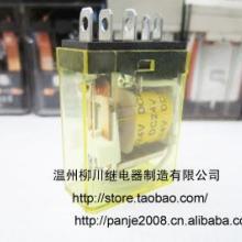 供应JQX-13F-RH1B小型电磁继电器