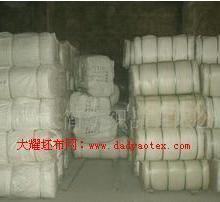 长期供应混纺平纹丨平纹价格丨大耀坯布网毛边平纹