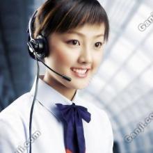 万家乐)㊣官方网站佛山万家乐电热水器维修电话㊣服务∝