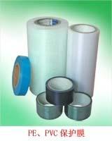供应东莞PE保护膜日益包装材料有限批发