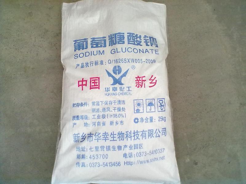 葡萄糖酸钠标准销售