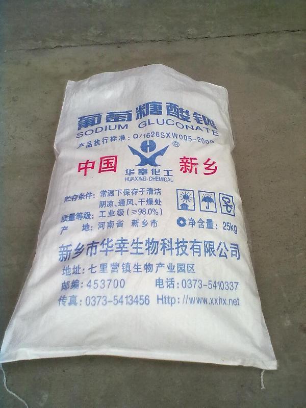葡萄糖酸钠/粉状葡萄糖酸华幸化工销售