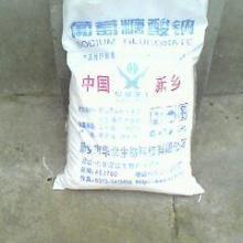 供应葡萄糖酸钠生产标准图片