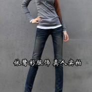 韩版牛仔裤女士直筒百搭牛仔裤批发图片