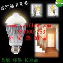 LED人体感应灯 人体感应球泡灯 深圳鼎丰人体感应球泡灯 LED