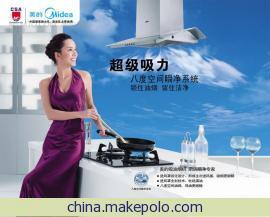 北京厨房电器售后维修公司