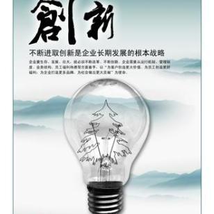 上海企业文化挂图图片