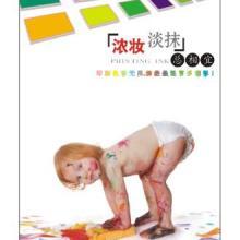 供应印刷文化标语/印刷管理挂图/色彩