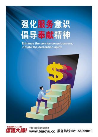 增强主动服务意识_刘洪福增强主动服务意识助推工业经济逆势增