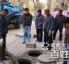 供应宝山工业园清洗管道清理化粪池