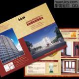 江苏泰州市画册样本产品宣传书册公司简介画册设计印刷宣传单DM单 江苏