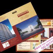 A4彩页宣传单157克铜版纸印刷制作加工设计/DM单宣传单印刷