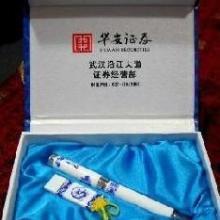 供应中国青花瓷u盘正品8g