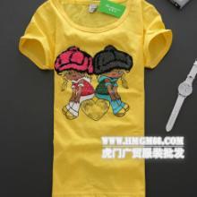 时尚韩版上衣批发高仿品牌长款女T恤批发哪里有便宜夏装批发哪里的T批发
