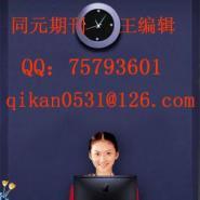 中国现代药物应用1图片