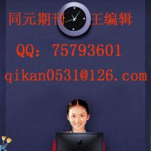 中国教育技术装备图片