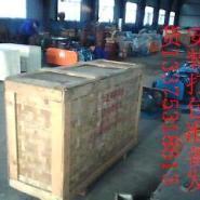 辣椒粉机械配套罗茨鼓风机图片