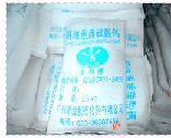 1250目重质碳酸钙图片