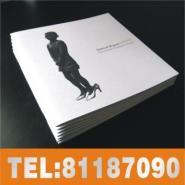 东莞常平宣传画册印刷图片