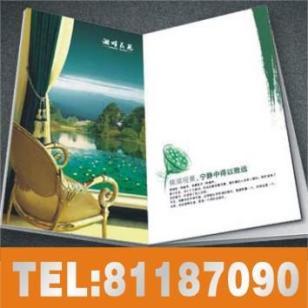 东莞画册印刷厂常平目录印刷厂图片