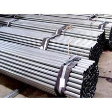 供应不锈钢管计算公式/不锈钢管厂批发