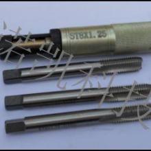 供应钢丝螺套ST工具,钢丝螺套丝锥扳手