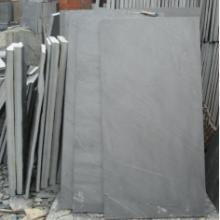 供应石材工艺品瓦板地板黑板