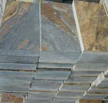 供应楼梯板瓦板地板文化石