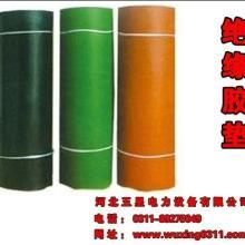 供应胶垫绝缘胶垫电力用绝缘胶垫绝缘胶垫全国最大供应商