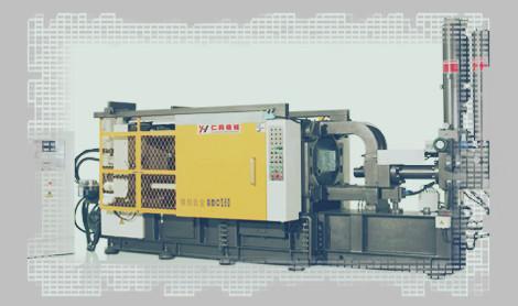 供应汕头仁兴机械冷室压铸机直销厂家/压铸机型号介绍/压铸机厂家报价