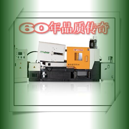 供应深圳压铸机
