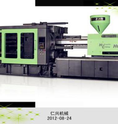 上海仁兴机械HC直液压锁模大型机系图片/上海仁兴机械HC直液压锁模大型机系样板图 (1)