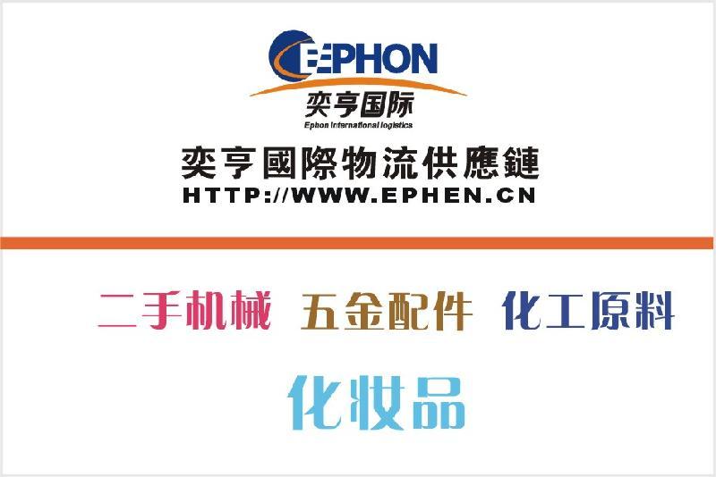 上海通用机械设备进口清关/通用机械设备生产线进口报关代理