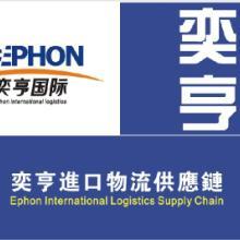 上海清洁设备进口清关代理/清洁设备用具生产线进口报关