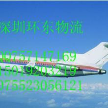供应深圳空运到杭州汽车配件空运深圳到杭州