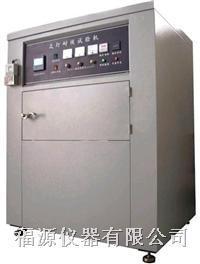 氙灯耐候试验箱图片/氙灯耐候试验箱样板图 (1)