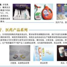 供应家居用品医疗医药产品