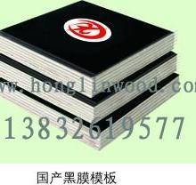 深圳覆膜建筑模板,覆膜建筑模板价格批发