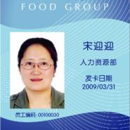 重庆生产IC卡ID卡人像卡印刷卡图片