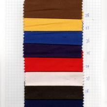 全棉素色净色磨毛面料系列棉布