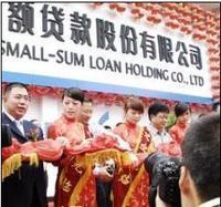 上海貸款上海小額貸款上海貸款公司