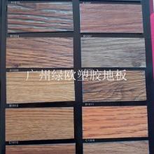供应广东番禺仿木纹PVC地板胶厂家报价图片
