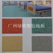广州南沙商用发泡底PVC卷材地板图片