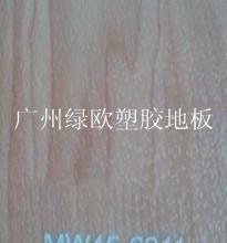 供应广州室内手球PVc运动地板