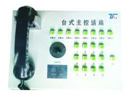 YT0631台式话站价格及图片、图库、图片大全