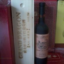 供应批发威龙葡萄酒92木盒干红