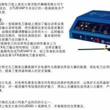 供应高频电刀厂家