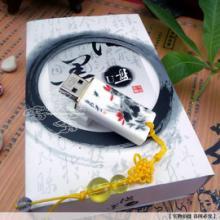 供应中国泼墨荷花陶瓷U盘、移动U盘、特价礼品U盘
